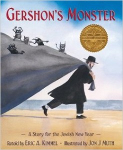 Gershons-Monster-246x300